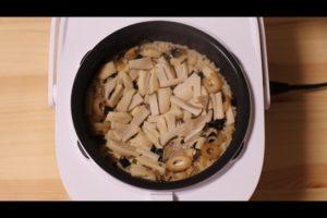 炊き上がった松茸ご飯風エリンギ炊き込みご飯