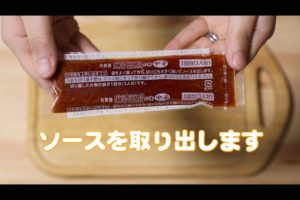 麻婆豆腐のソース