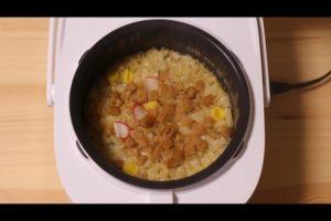 炊きあがった赤いきつね炊き込みご飯